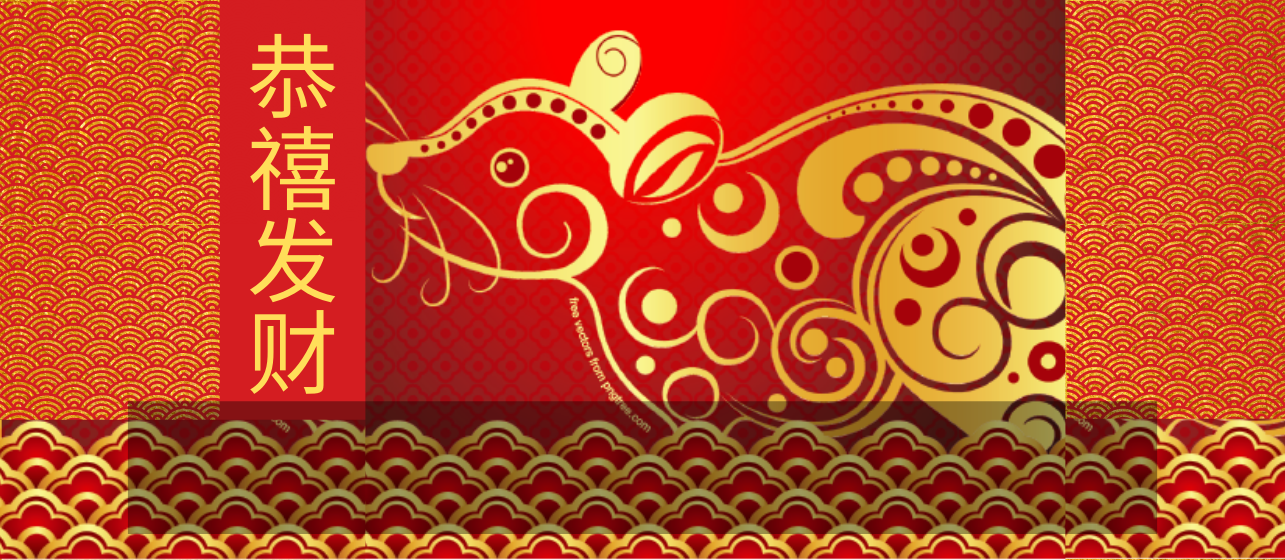 Gong Xi Fa Cai! | Happy Lunar New Year to all celebrating! Get your tickets today to our Chinese Workers' Network banquet on February 16.