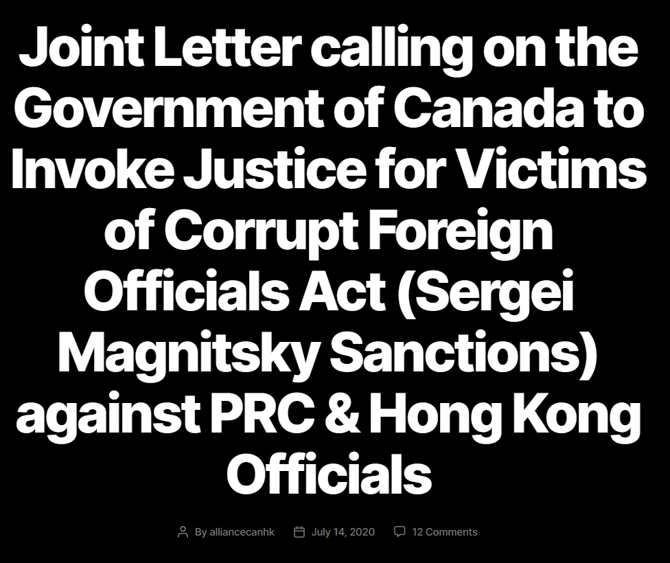 Joint Letter calling on the Government of Canada to Invoke Justice for Victims of Corrupt Foreign Officials Act (Sergei Magnitsky Sanctions) against PRC & Hong Kong Officials