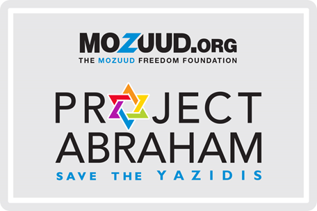 Project_abraham_logo.png