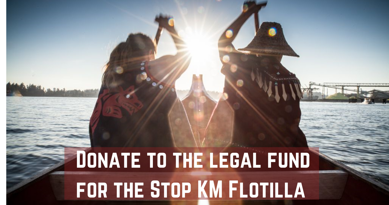 km_legal_fund.png