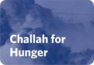 ChallahforHunger-SMALLER.jpg