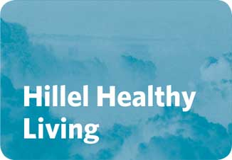 HillelHealthyLiving-SMALLER.jpg