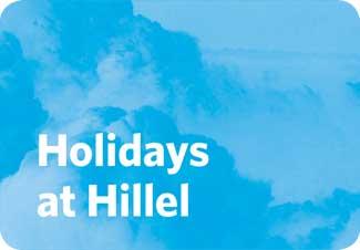 HolidaysatHillel-SMALLER.jpg