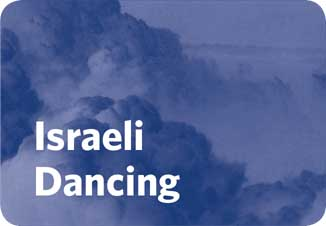IsraeliDancing-SMALLER.jpg