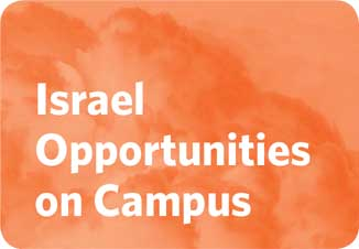 IsraelOppsonCampus-SMALLER.jpg