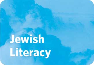 JewishLiteracy-SMALLER.jpg