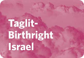 TaglitBirthright-SMALLER.jpg