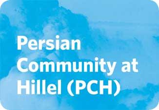 PCH-SMALLER.jpg