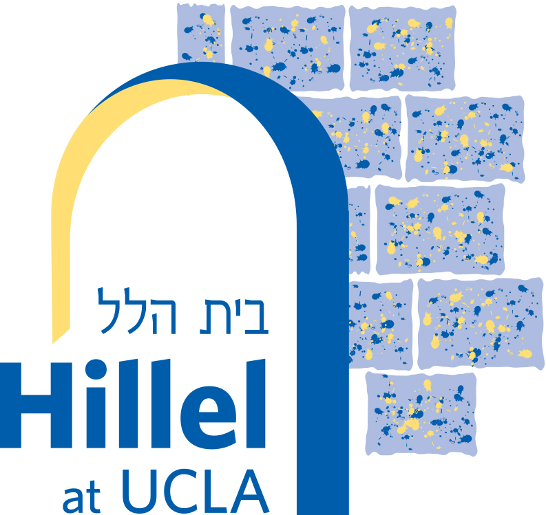 Hillel_Logo_2013.jpg