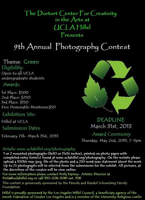 photography_contest_flyer_final.jpg