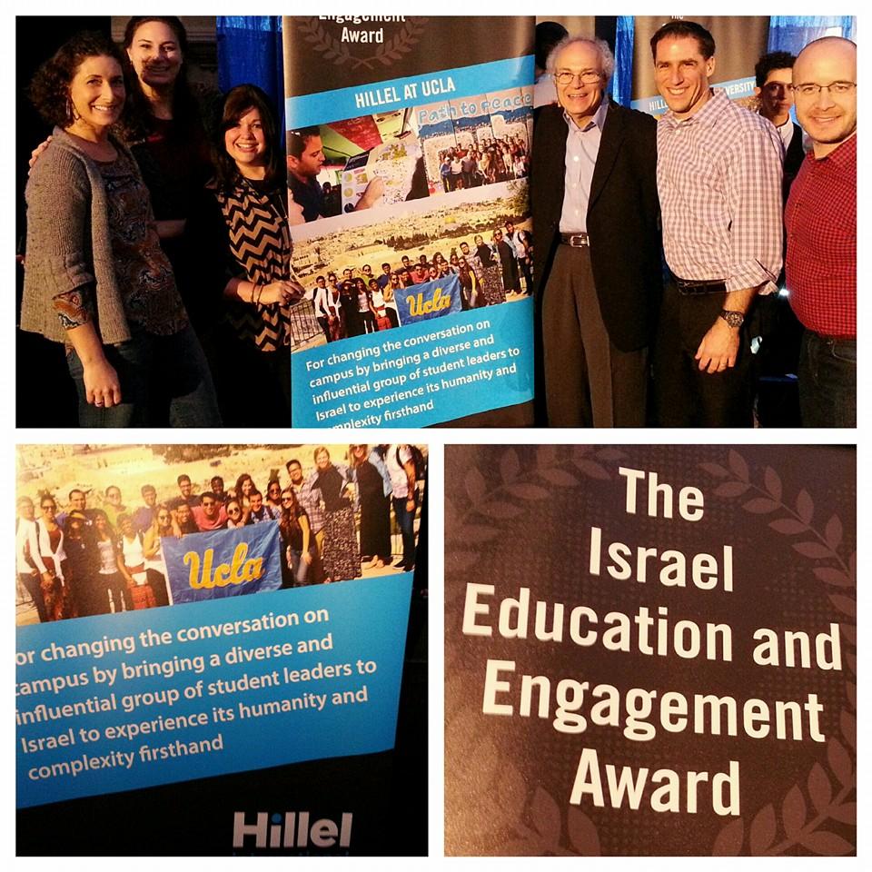 HIGA_-_Israel_Award_-_Aaron_Lerner_-_12-16-15.jpg