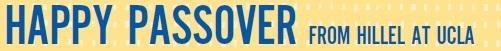 Hillel_passover_banner.jpg