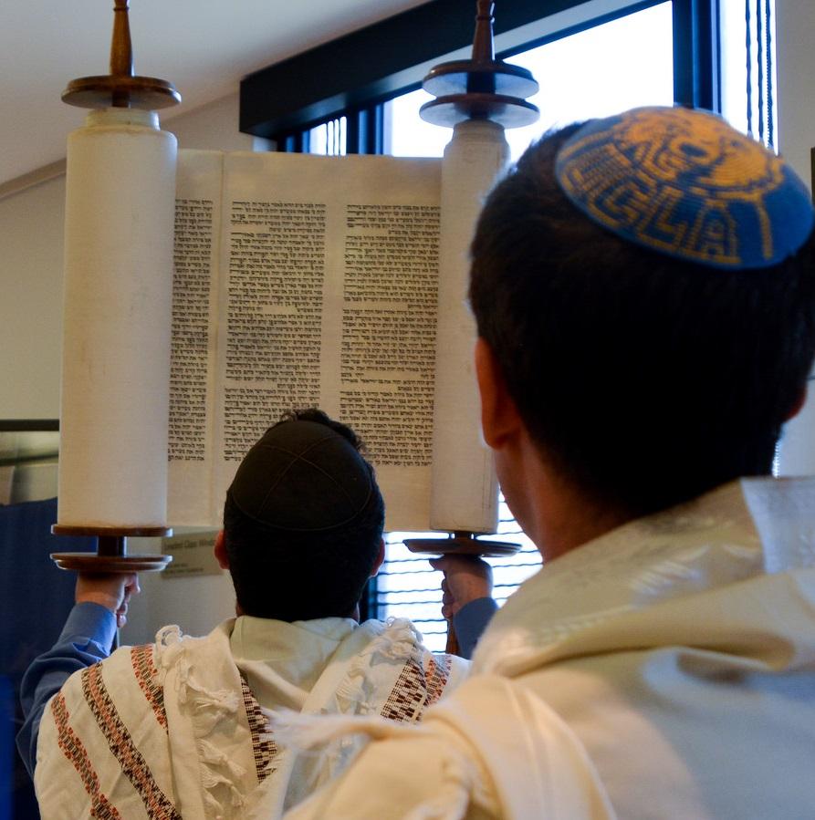Torah_in_Air_Bruin_Kippah.jpg