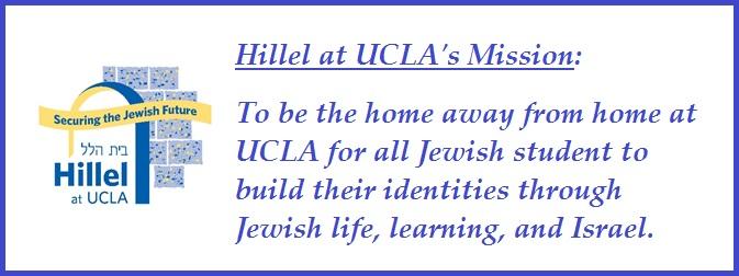 Hillel_Mission_5777.jpg
