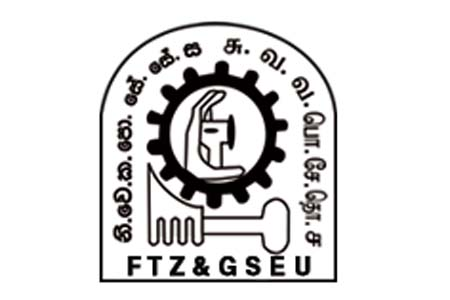 Logo of the FTZ & GSEU union in Sri Lanka
