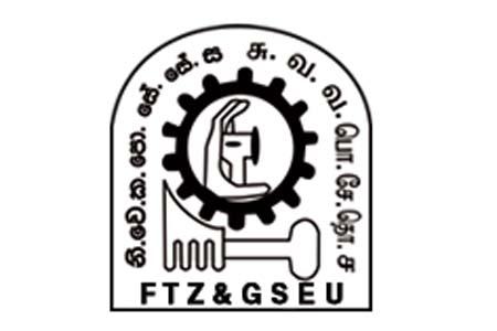 Logo of the FTZ & GSEU union in Sri Lanka