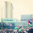Palestine demo - Media City July 14