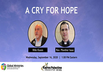 """Palestine Today and the Kairos """"Cry for Hope"""""""