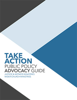 Public-Policy-Advocacy-Guide-2017-1.jpg