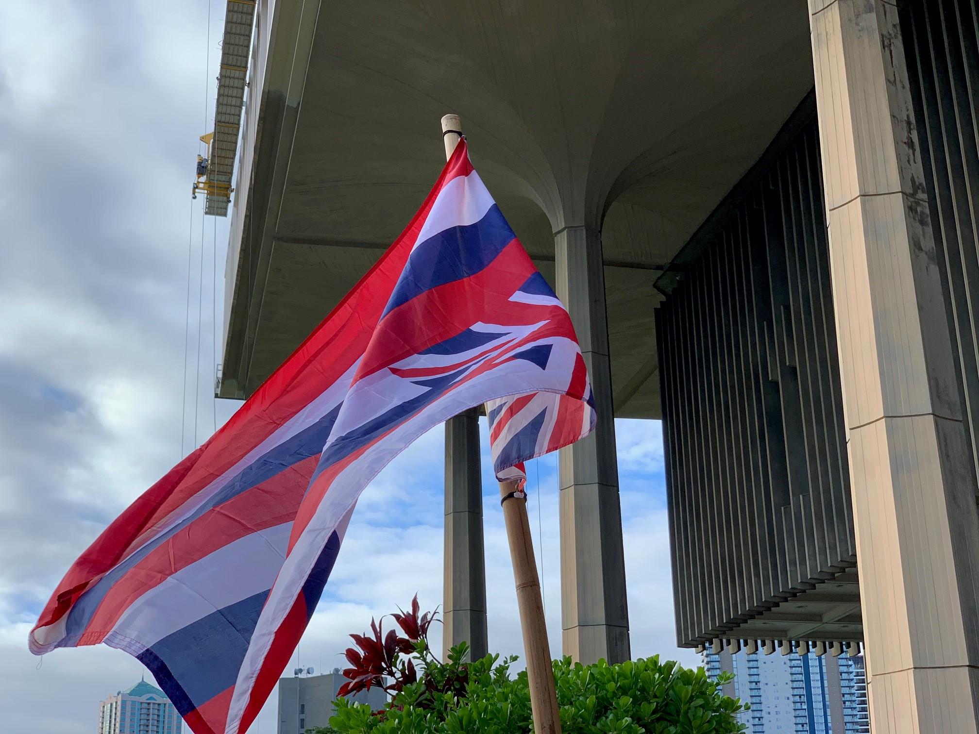 HawaiiFlag.jpg
