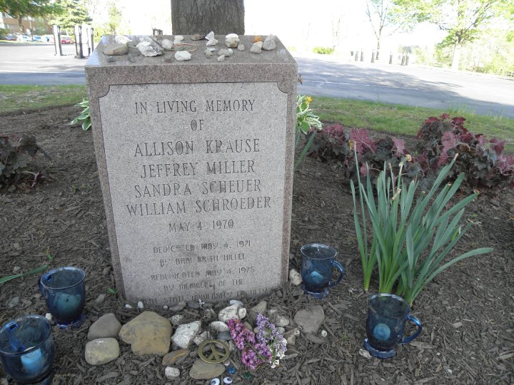 Memorial stone, KSU, May 2010