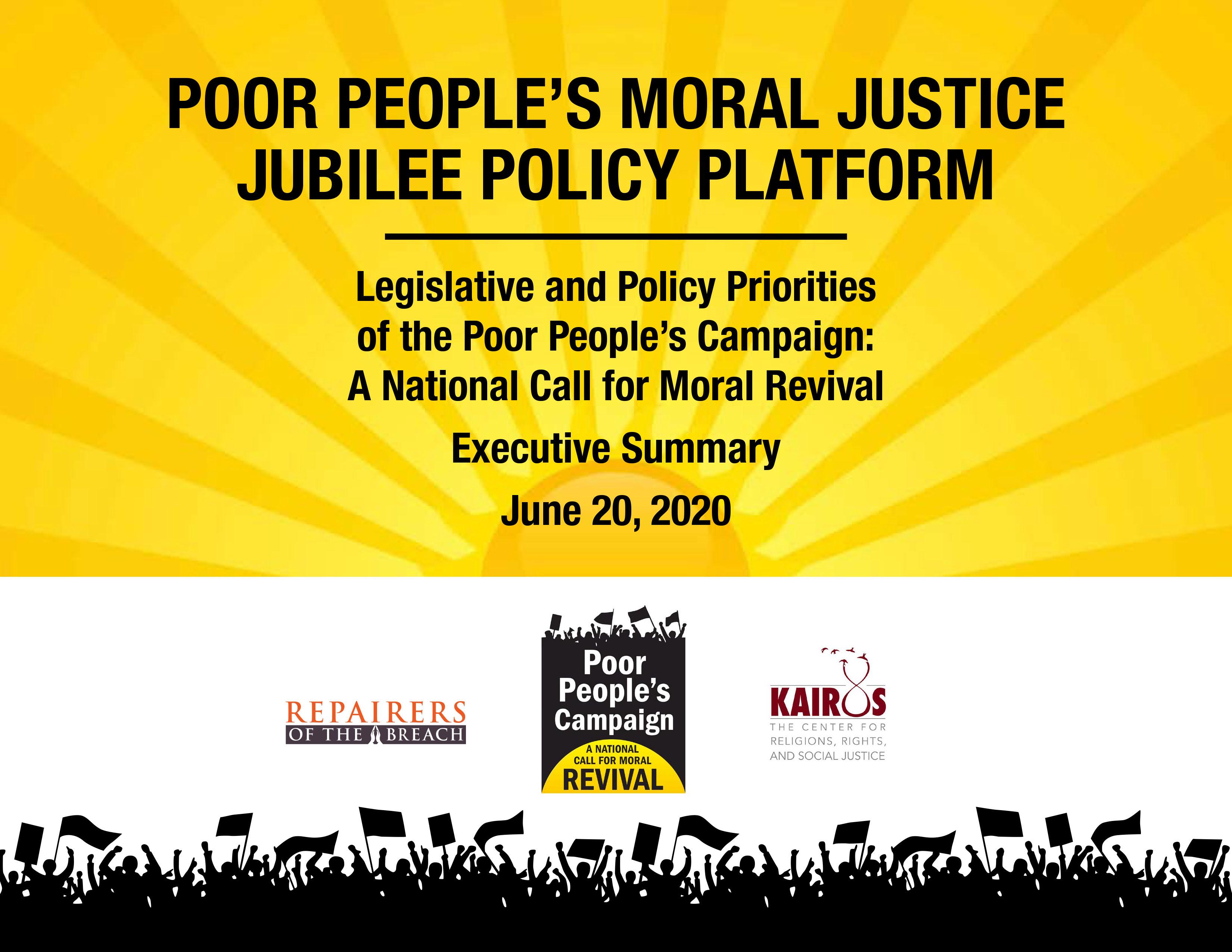 Jubilee Justice Platform logo