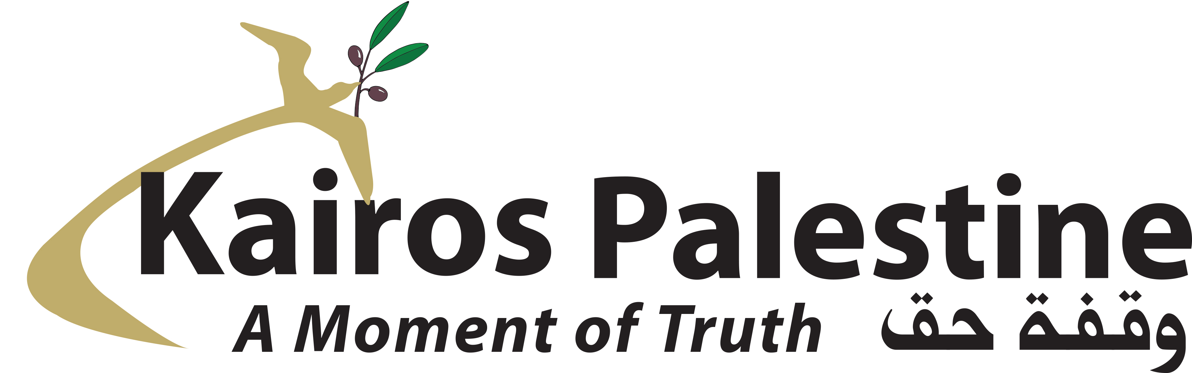 Kairos Palestine logo from GM website 2020