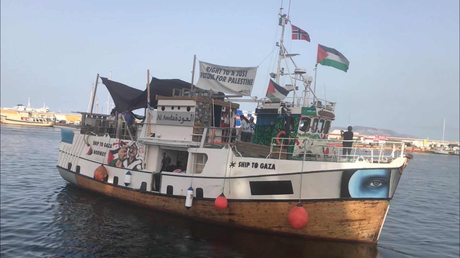 The Al Awda was hijacked in international waters