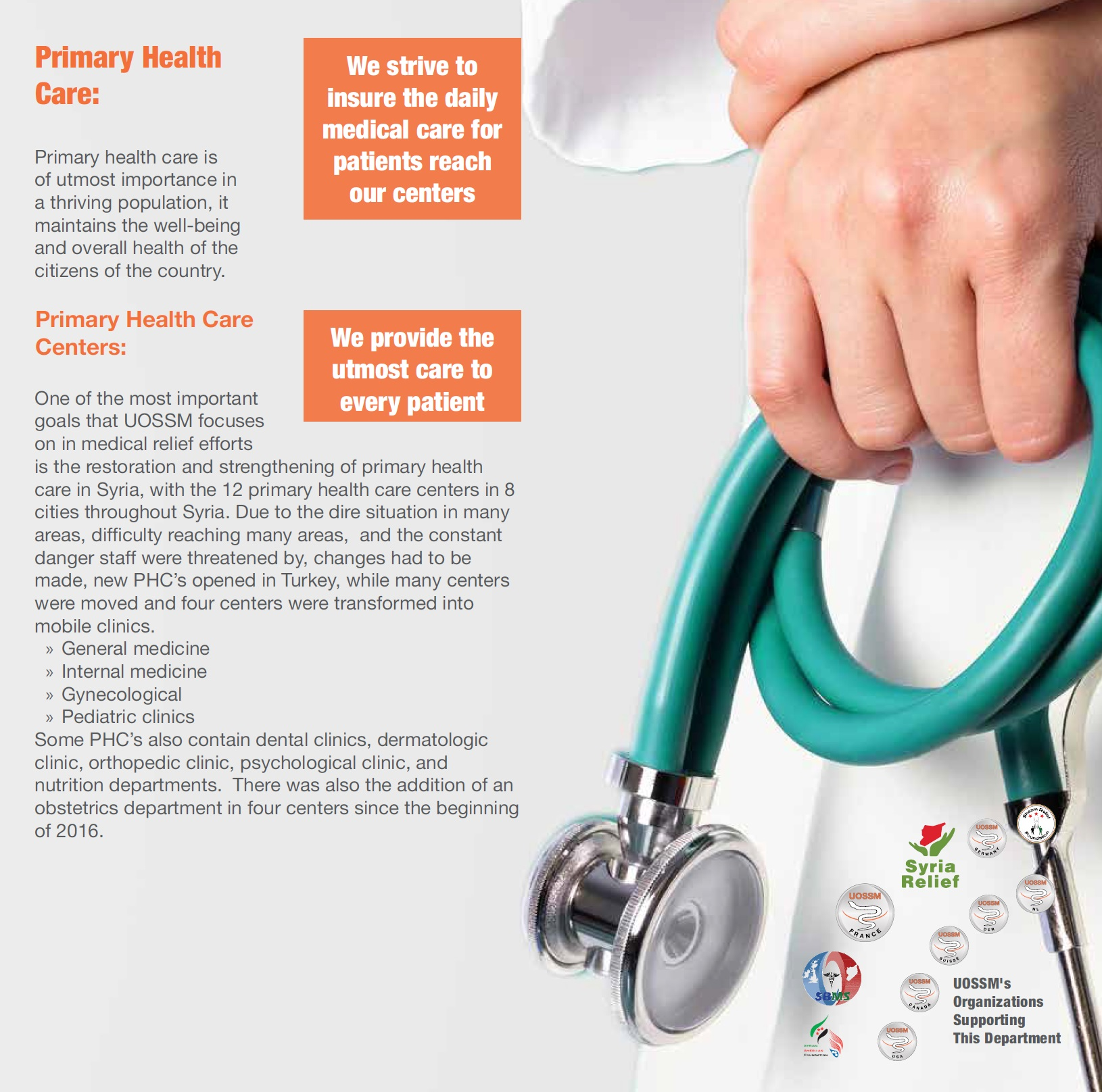 primary_care.jpg