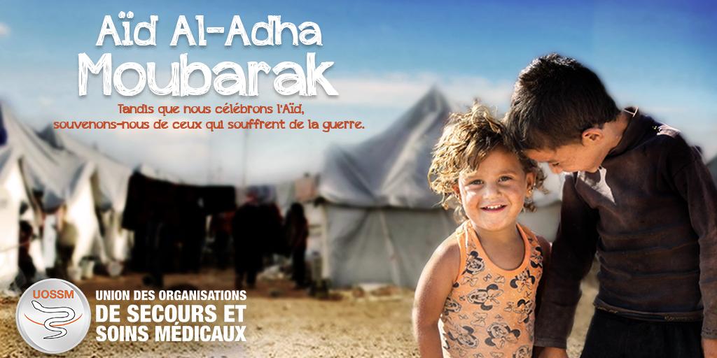 Aid Moubarak Sauver des vies Syrie UOSSM