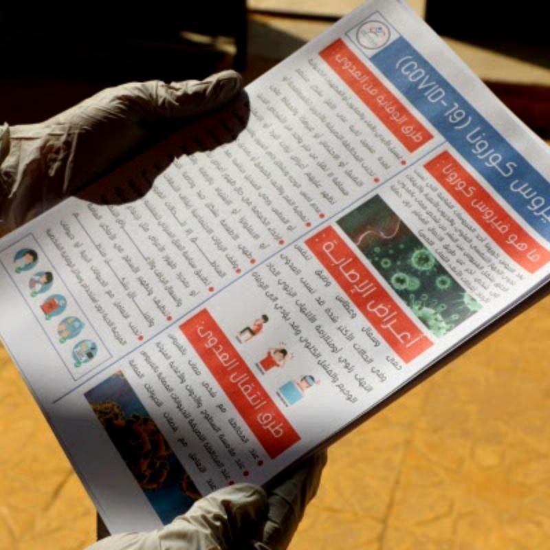 Brochure-prevention-COVID19