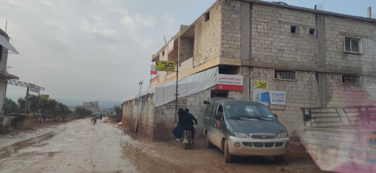 Camp d'Atme Syrie décembre 2020