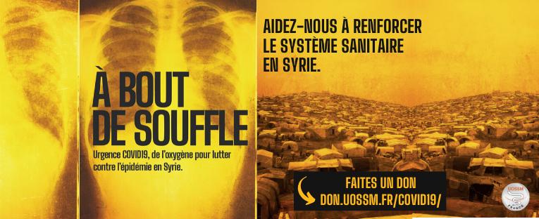 A bout de souffle - Campagne de don UOSSM mai 2020