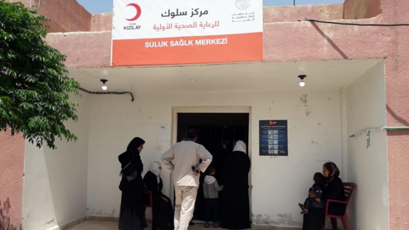 Centre de santé primaire de Soulouk