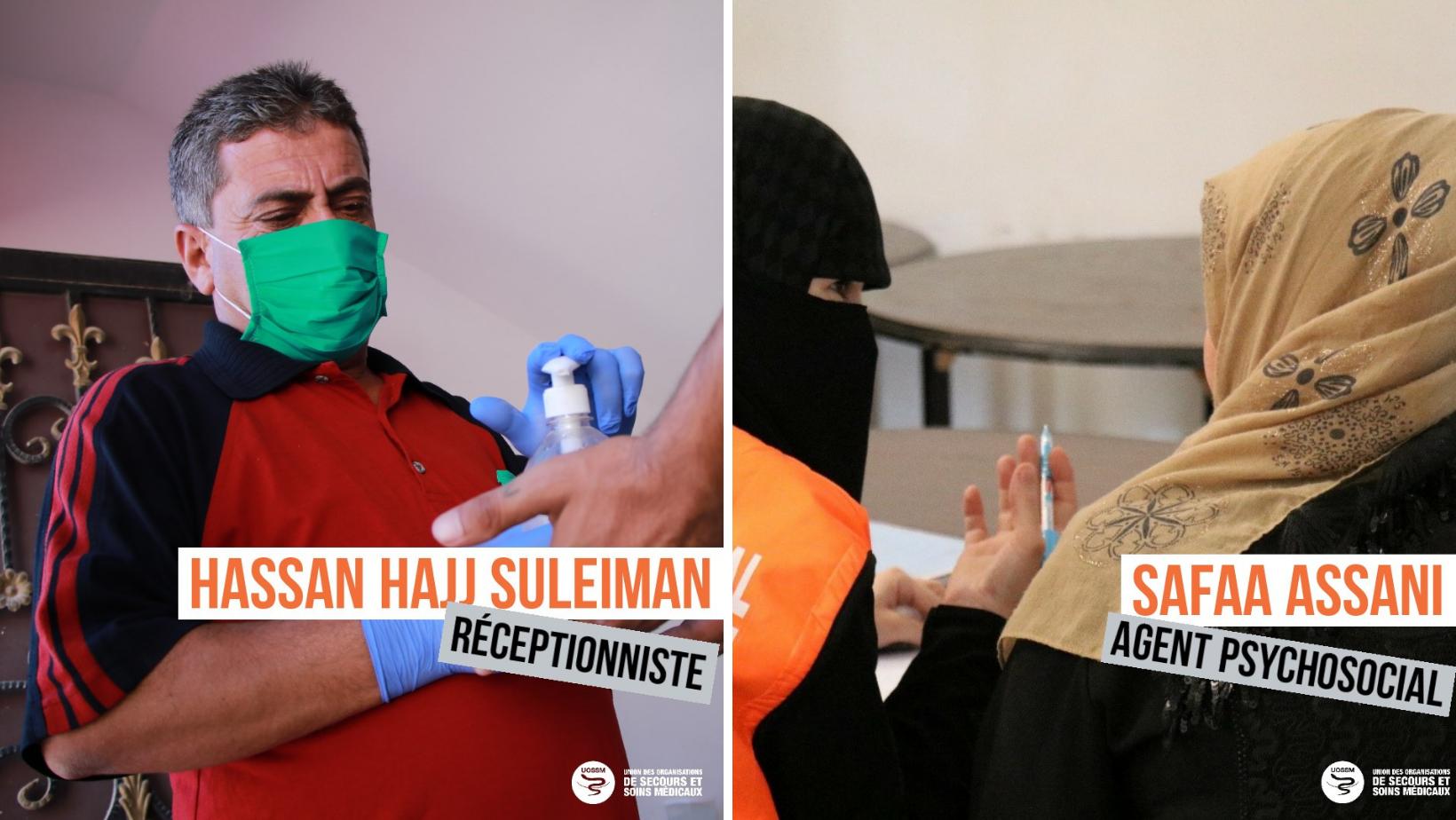 Nos héros en Syrie : salariés UOSSM suite