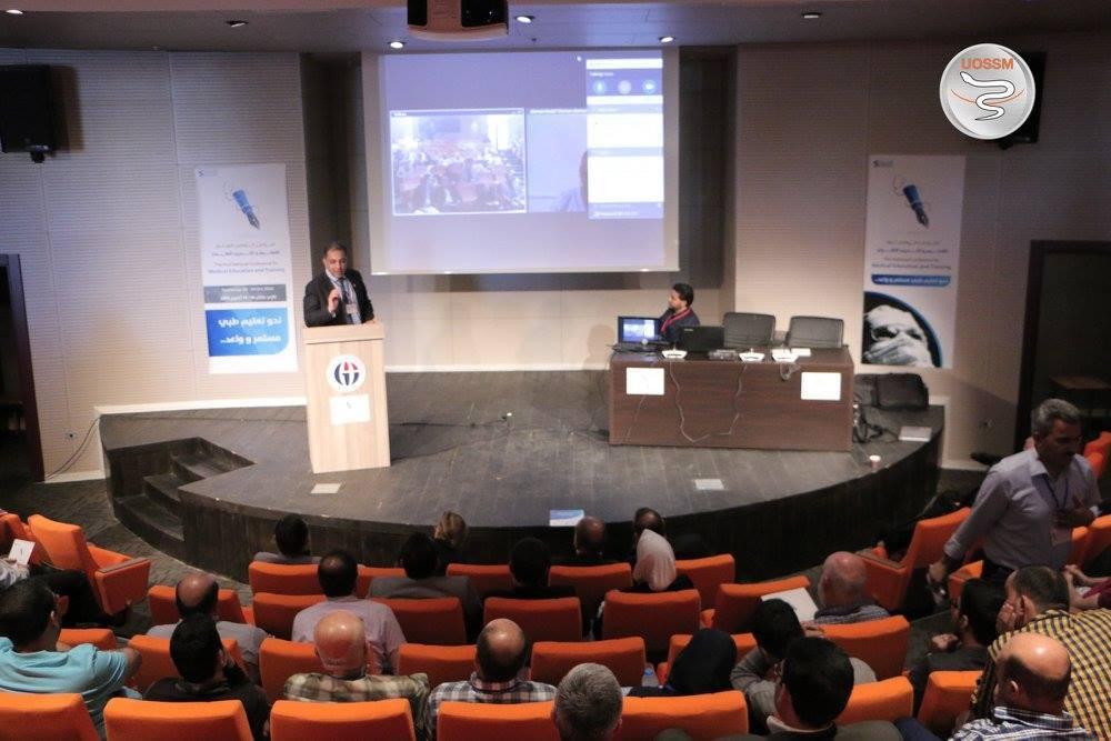 conference_formation_UOSSM_Gaziantep.jpg