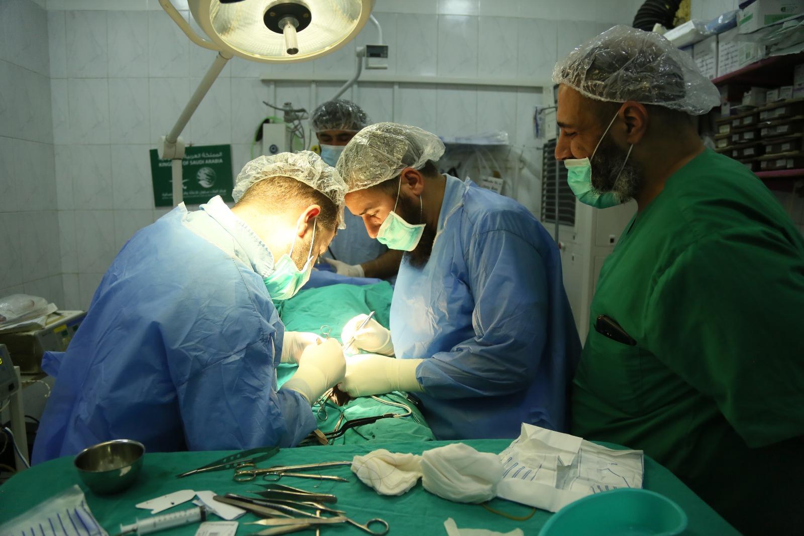 Bab Al Hawa Hospital