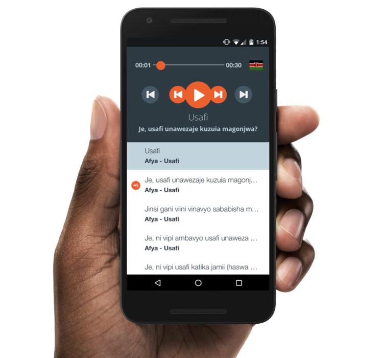 Audiopedia Web App