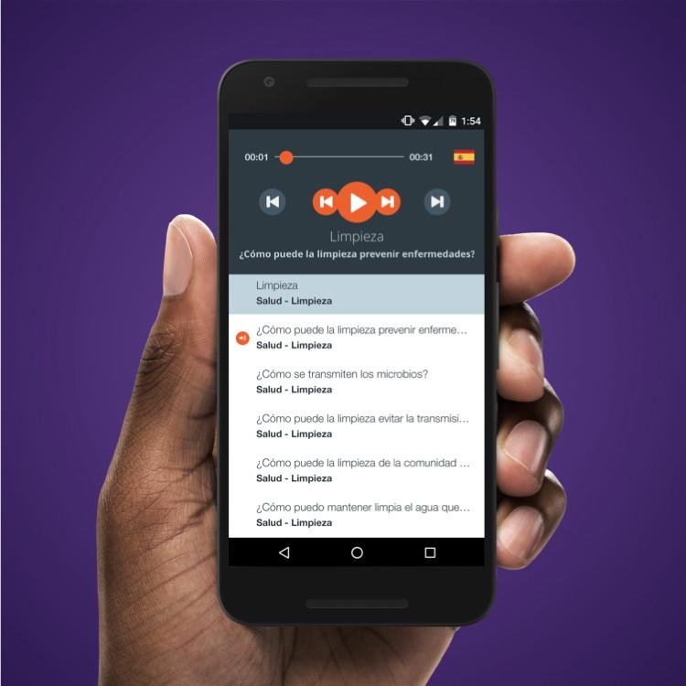 Audiopedia App
