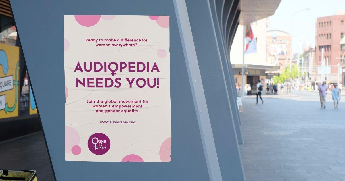 The Audiopedia Advocacy Toolkit