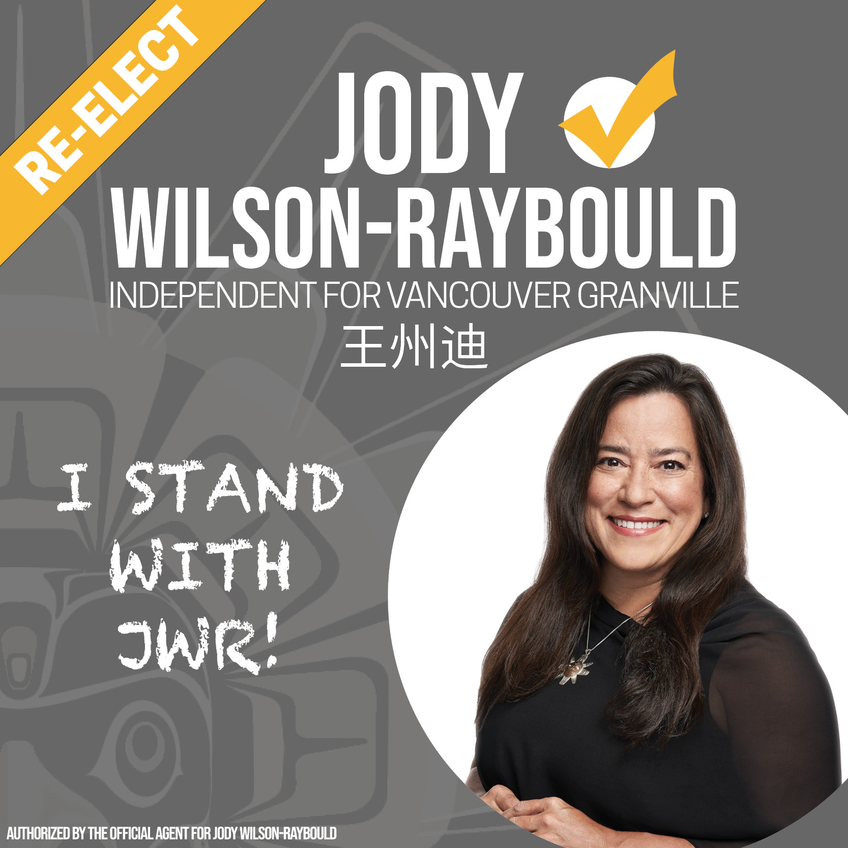 IStandWithJody