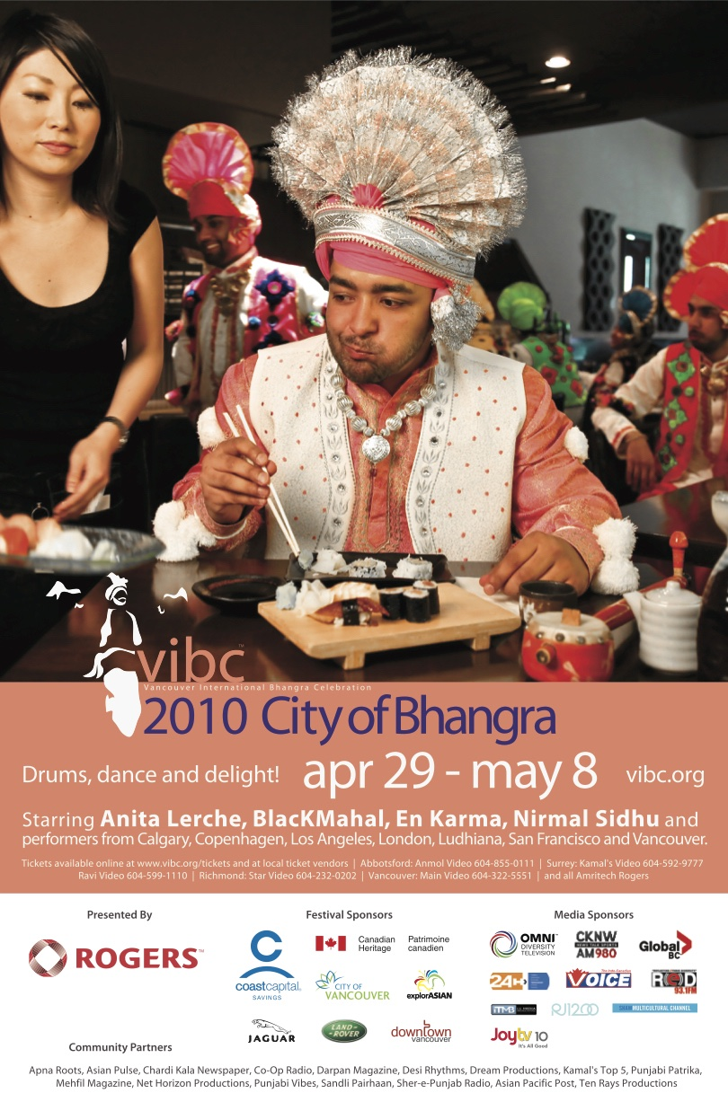 city_of_bhangra_2010.jpg