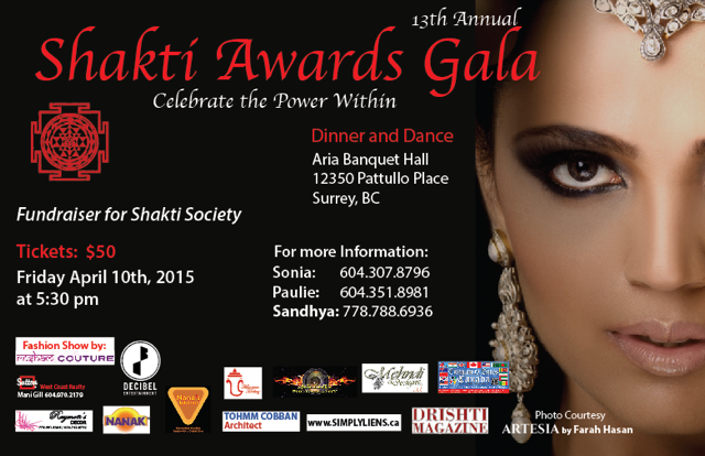 Blog__21.5_Raj_Arneja_Shakti_Award.png