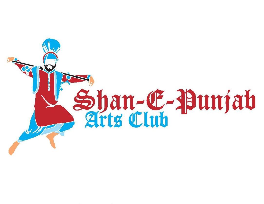 EditedcShan-e-punjab-logo-final_1-page-001.jpg
