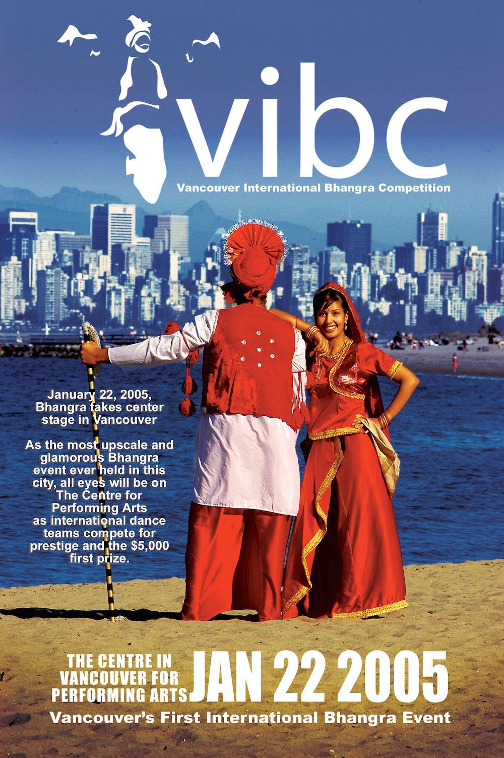 vibc_2005_poster.jpg