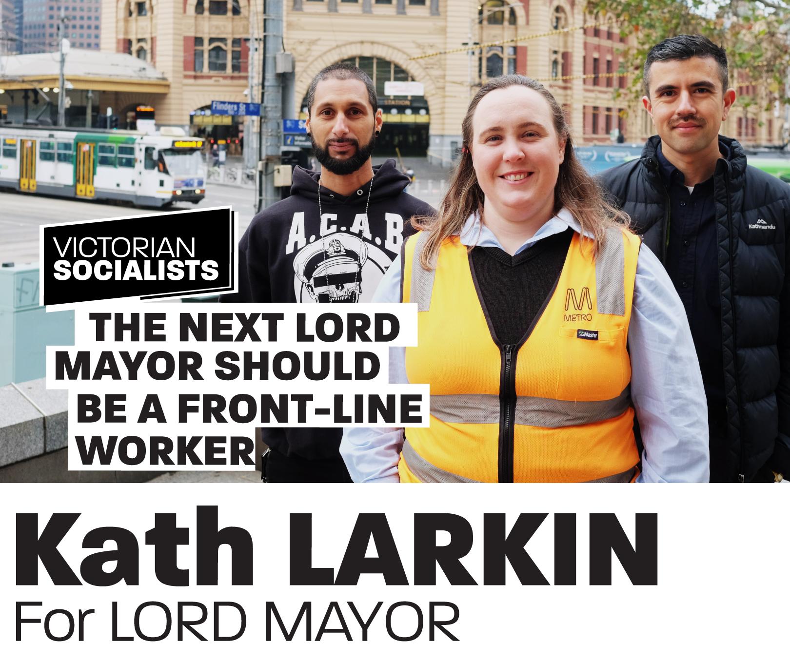 Kath Larkin