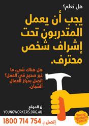 Arabic_1.png