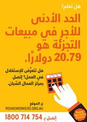 Arabic_2.png