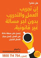Arabic_3.png