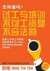 Mandarin_3.png